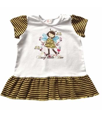 Atut kislány ruha (80-86)