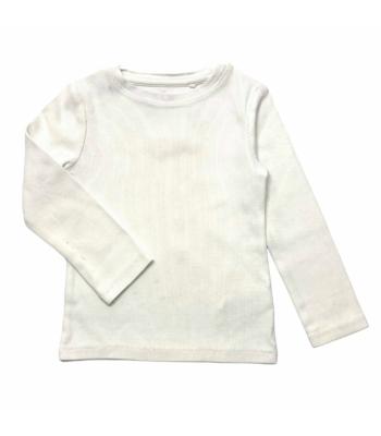 Next  pulóver (98)