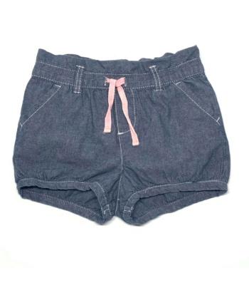 Pepco kislány rövid nadrág (128)