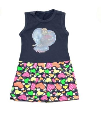 Jégvarázs kislány ruha (116)