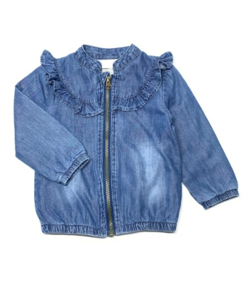 So Cute kislány átmeneti kabát (86)