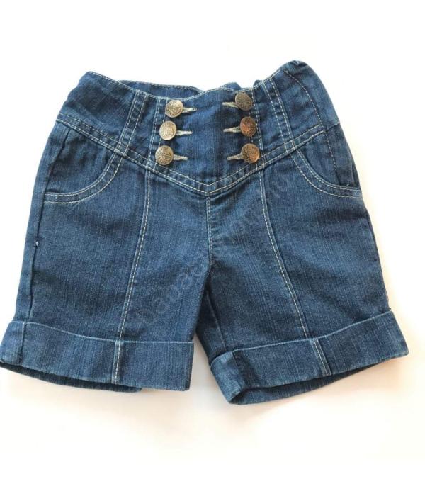 Matalan kislány rövid nadrág (98)