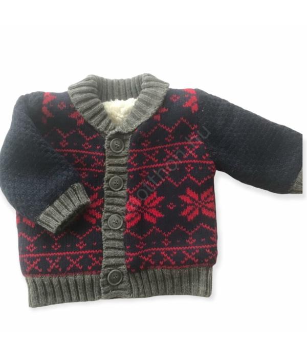 Nutmeg kisfiú pulóver (62-68)