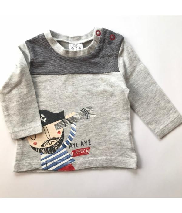 F&F kisfiú pulóver (56)