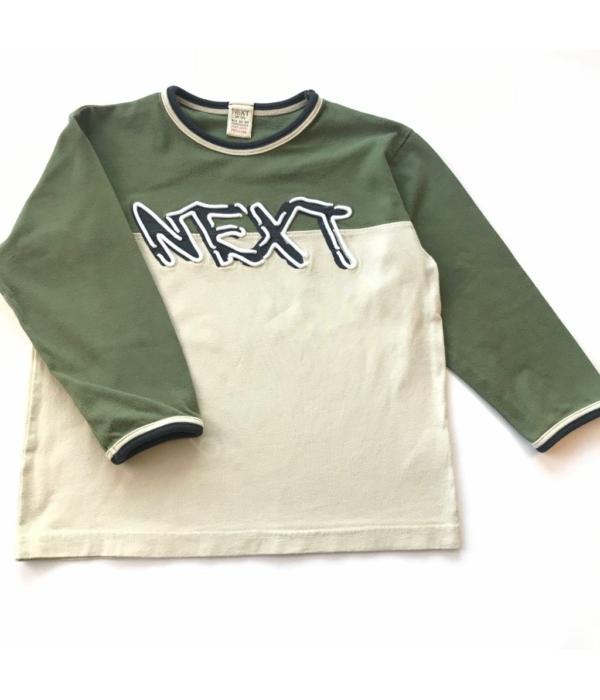 Next kisfiú pulóver (104)